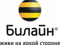 Логотип компании Билайн.