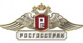 Логотип компании Росгосстрах.